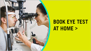 Home Eye Check-up